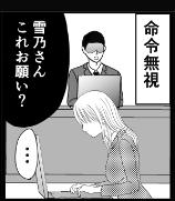 DL同人新作「女スパイ(仮)」仕上げ7(^^