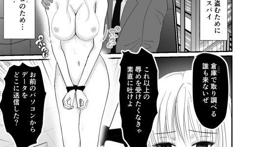 DL同人新作「巨乳女スパイ、拘束尋問」2日目の販売数は?