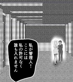 DL同人 新作「女スパイ2(仮)」14,15pコマ埋め