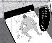 DL同人新作「女スパイ3(仮)」21pコマ埋め