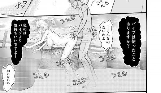 新作同人「人妻NTR(仮)」ネーム作成中(23〜27ページ)( ^ω^ )