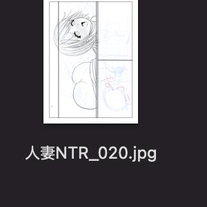 「人妻NTR(仮)」作画進捗(20, 22ページ)